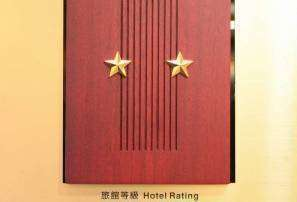 Keelung Imperial Hotel is near Miaokou Night Market and we are 2-stars hotel