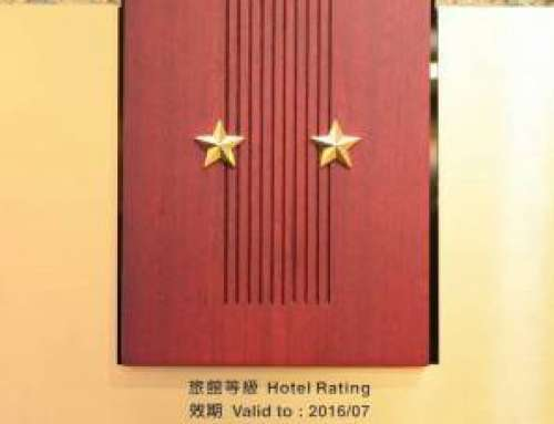 Keelung Imperial Hotel is 2-star rating hotel