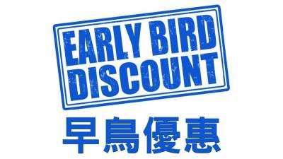 華國商務飯店-早鳥優惠