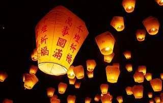農曆春節平溪天燈節就在基隆附近 瑞芳 侯硐